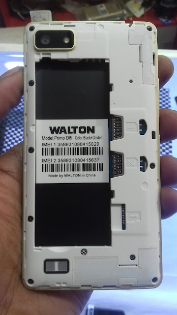 walton d8i flash file without password 80tk only firmware flash