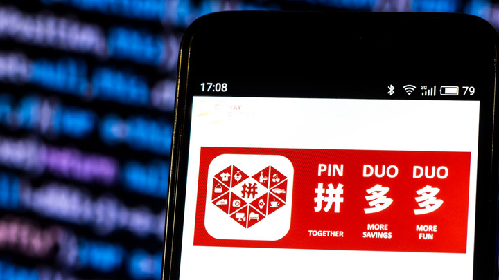 Pin Duo Duo online ecommerce apps from China