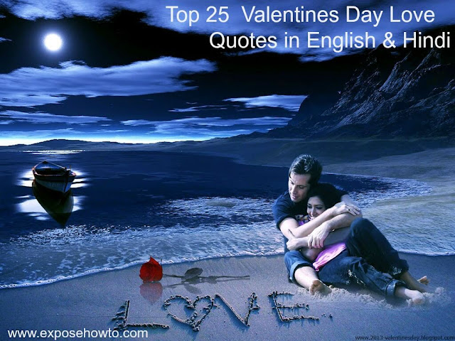 Top 20 Valentines Day -Love Shayari