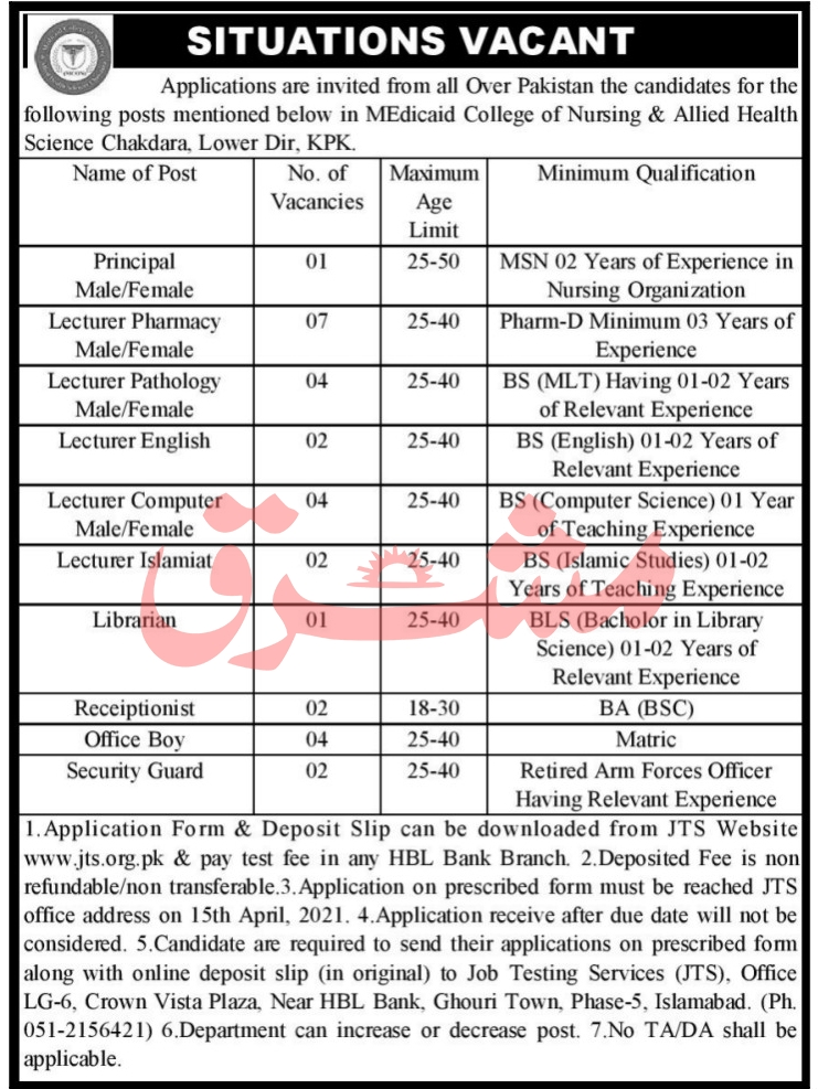Medicaid College of Nursing & Allied Health Science Chakdara Lower Dir Jobs 2021 in Pakistan - Download Job Application Form :- www.jts.org.pk