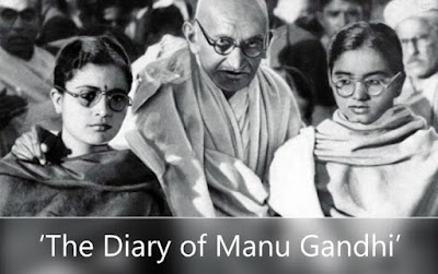 Prahlad Singh Patel to launch the book 'The Diary of Manu Gandhi' in New Delhi