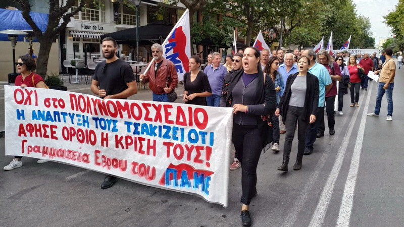 Απεργιακή συγκέντρωση του ΠΑΜΕ στην Αλεξανδρούπολη ενάντια στο πολυνομοσχέδιο