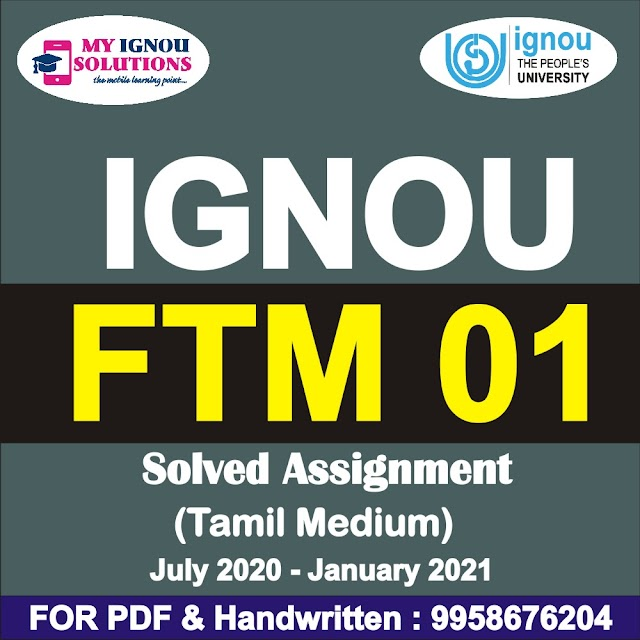 FTM 01 Solved Assignment 2020-21