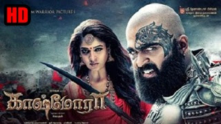 [2016] Kaashmora HD Movie Online | Kashmora Tamil Full Movie HD