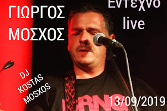 """Γενέθλιο live στο """"AGORA"""" με Γιώργο Μόσχο!!!"""