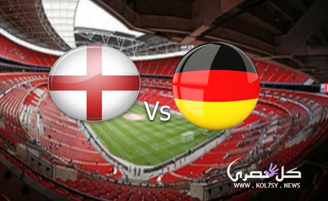 مشاهدة مباراة المانيا وانجلترا