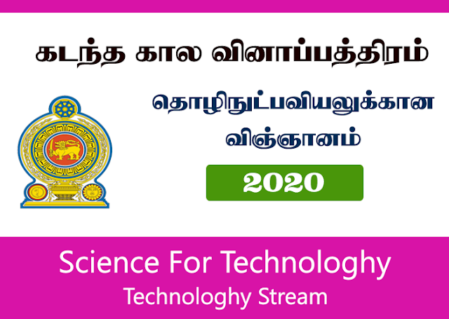2020-August New Syllabus - Science for Technology-Advanced Level Examination