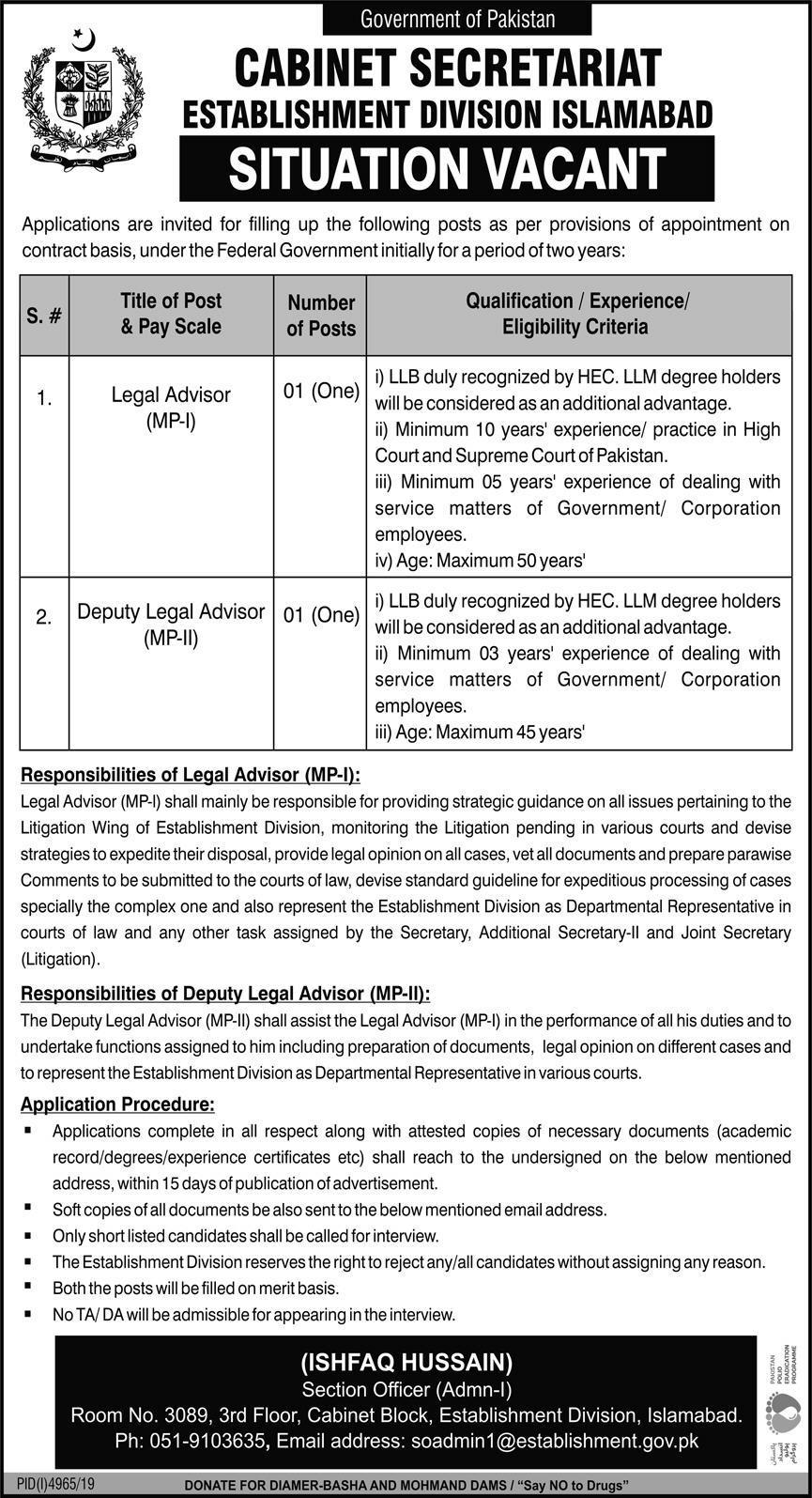Jobs Cabinet Secretariat Establishment Division Islamabad 2020