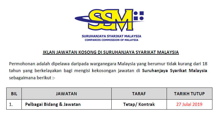 Jawatan Kosong Terkini Suruhanjaya Syarikat Malaysia Ssm Tetap Kontrak Ejawatankini Com