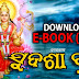Damayanti's Sudasha Brata Puja Katha (Odia) - Download Free eBook (PDF)