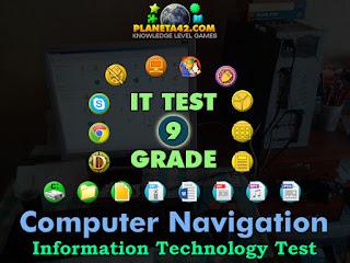 Компютъна Навигация Онлайн Тест