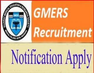 GMERS General Hospital - Himmatnagar Recruitment for Various - 19 Posts
