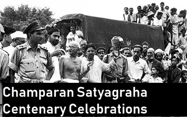 Champaran Satyagraha centenary celebrations