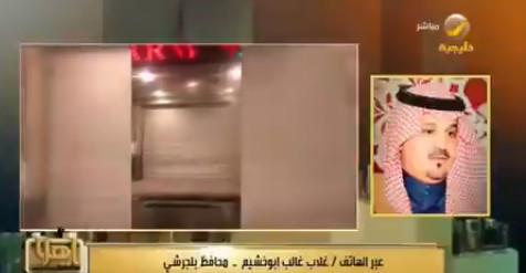 عاجل من محافظ بلجرشي بعد واقعة «البصق» بالسوق التجاري