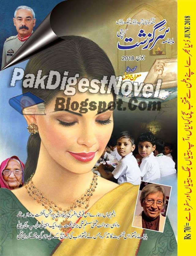 Sargazasht Digest June 2018