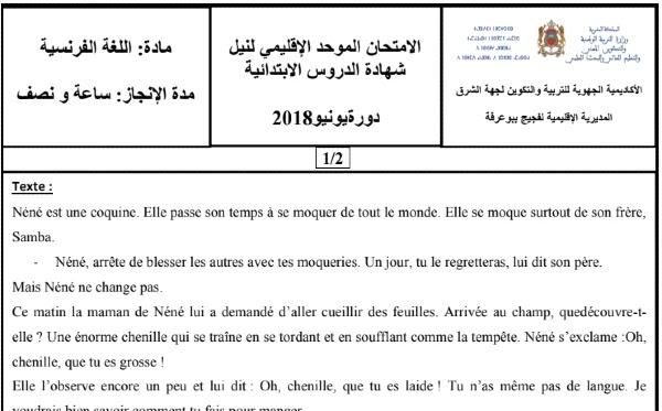 امتحانات اقليمية في اللغة الفرنسية للمستوى السادس  ابتدائي