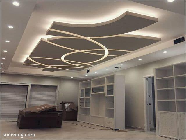 ديكورات جبس اسقف راقيه 2020 3 | High-class Gypsum Ceiling 2020 3
