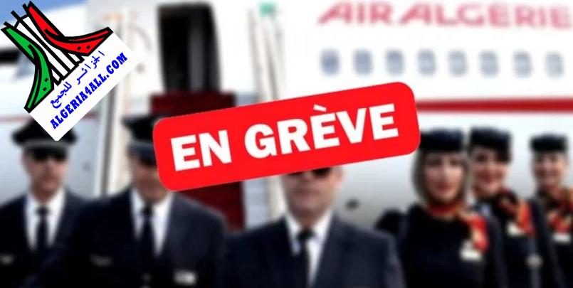 اضراب عمال الجوية الجزائرية