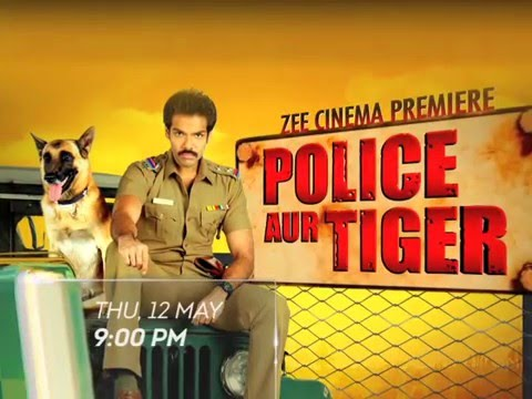 Police Aur Tiger 2016 Hindi Dubbed Movie Download