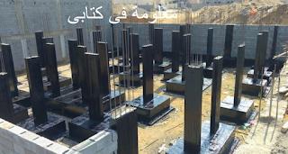 Insulation of foundations