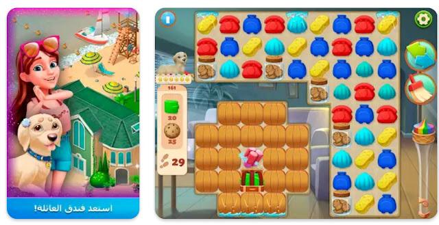 لعبة Resort Hotel:bay story بلاي ريزورت هزيل  لعبة بنّاء الفنادق  للأندرويد.