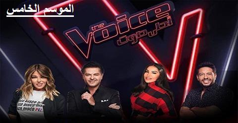 5 The Voice