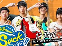 Rumah Produksi Film Thailand, GTH Menyatakan Bubar