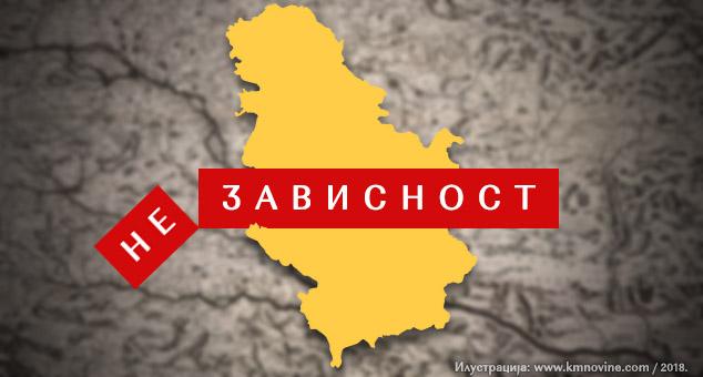 #Tekst, #Slobodan, #Samardžić, #Srbija, #Nezavisnost, #Kosovo, #Metohija,