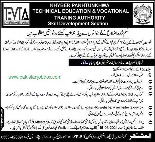 KPTEVTA Skill Development Section 2021 Paid Internships