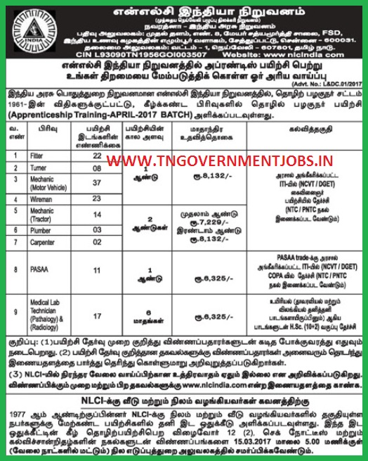 j1-nlc-trainee-recruitment-notification