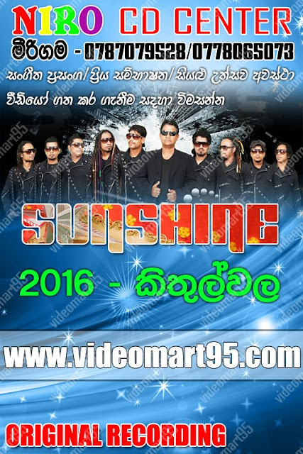 SUNSHINE LIVE AT KITHULAWALA 2016-04-17