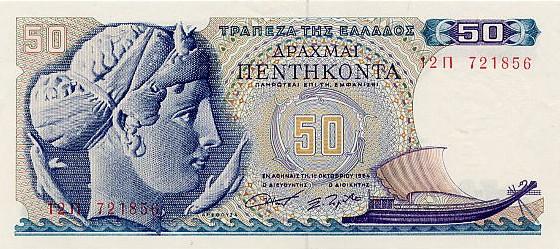 https://1.bp.blogspot.com/-Bz2vstubnX4/UJvlHcZP23I/AAAAAAAAKsw/1kMlY2b8QjY/s640/GreeceP195-50Drachmai-1964-donatedmjd_f.jpg