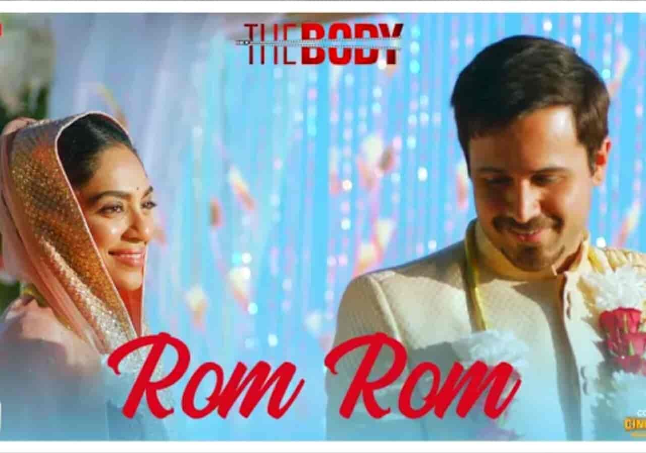 Rom Rom Lyrics Image