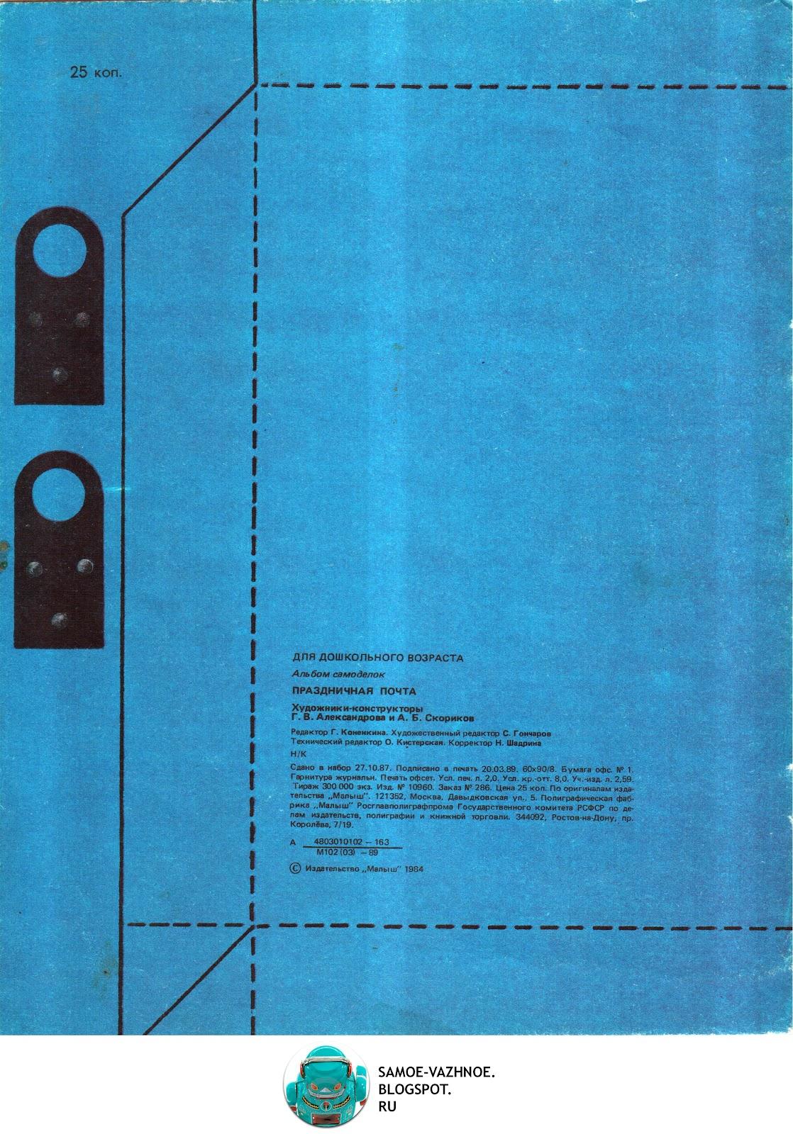 Корзинка из бумаги схема фото 352