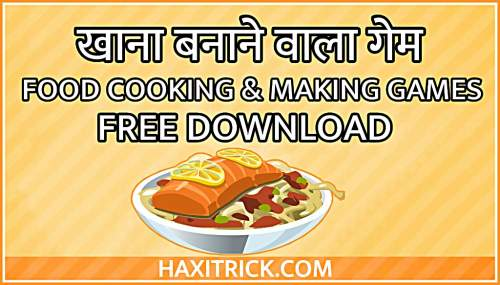 Khana Banane Wala Game Free Download