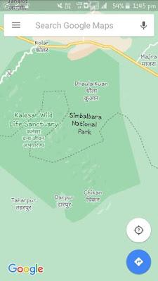 Simbalbara National Park UPSC
