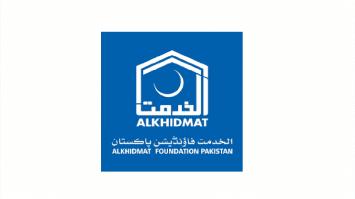 Jobs in Alkhidmat Foundation Pakistan