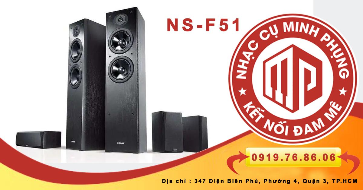 4 Ưu điểm nổi bật của loa Yamaha NS-F51 mà ai cũng muốn sở hữu