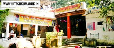 माता सीता का आश्रय स्थल,तुरतुरिया(छ. ग.)