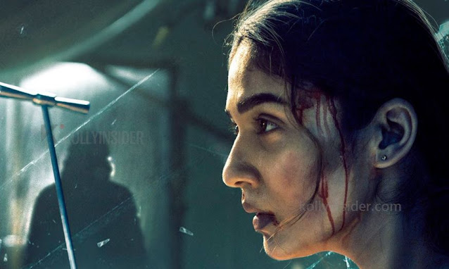 Nayanthara's 'Netrikann' - First Look poster revealed