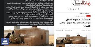 """""""مرتزقة الجيش الوطني السوري"""" يعترفون بنجاح عملية تسلل قامت بها قسد في جبهة زركان"""