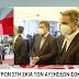 Μητσοτάκης – Με πακέτο μέτρων ύψους 1.2 δις ο πρωθυπουργός στη ΔΕΘ