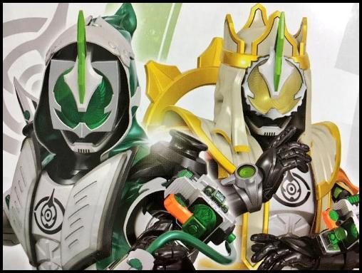 Kamen Rider Necrom: Toku Reviews: Kamen Rider Necrom