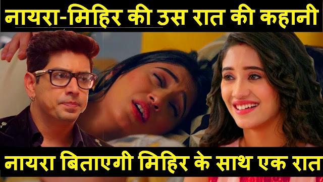 Kartik suspect foul play behind Mihir in Yeh Rishta Kya Kehlata Hai