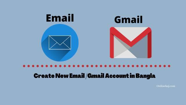 Create New Email Account in Bangla [কীভাবে Gmail Id  তৈরি করবেন এবং Mail পাঠাবেন]