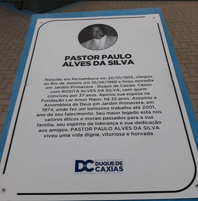Área abandonada é transformada em praça em Duque de Caxias 2
