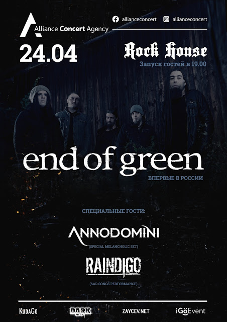 End of Green в клубе Rock House
