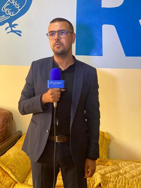 """اولاد برحيل تارودانت الجمعية المغربية للإغاثة المدنية تنظم يوماً تكوينياً بعنوان  """"هي"""""""