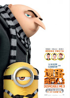 Despicable Me 3 Movie Poster 12