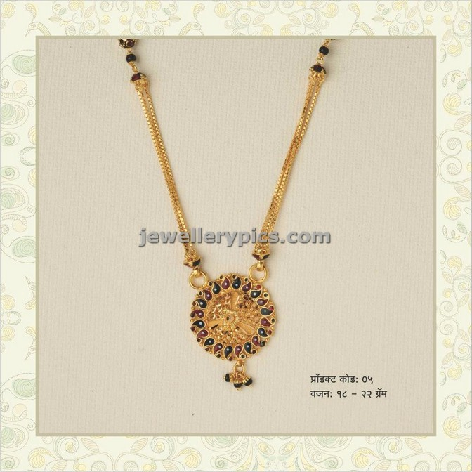 jewelry short and cute mangalsutra designs by png jewellers jewelry blogger